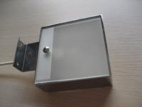 Cabinet light