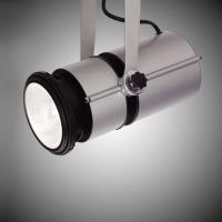 Spot Light, Channel Light