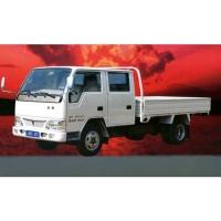 Cens.com Truck SHENYANG JINBEI IMP/EXP CO., LTD.