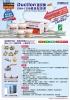 ENA-1299達克龍超強配管膠