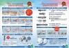 ENA-1288 OPERATION INSTRUCTION