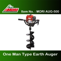 Cens.com One Men Type Earth Auger 庭園開發有限公司
