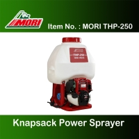 Knapsack Type Power Sprayer
