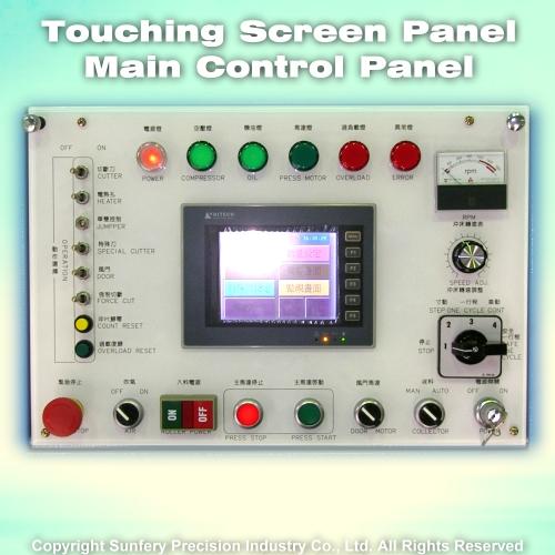 亮辉利鳍片成型机 触控式面板及主控制面板