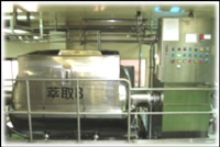 extraction and concentration equipment : Horizontal type