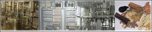 萃取設備-密閉攪拌式