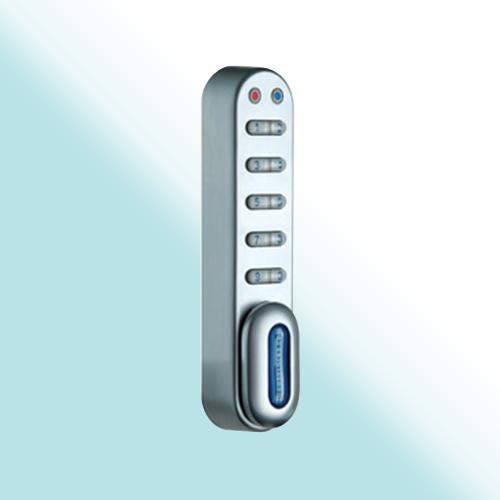 Codelock-Electronic Cabinet Lock