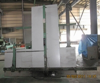 Vertical Panel Saw