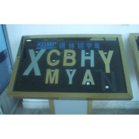 Cens.com Brass Letters NINGBO XINGUI METAL PRODUCTS CO., LTD.