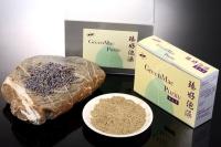 Green Mac Bath Powder (lavender)