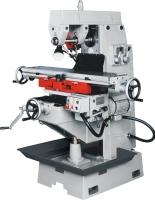 Cens.com UNIVERSAL MILLING MACHINE RICHYOUNG MACHINE TOOL CO., LTD.