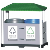 Cens.com RECYCDING COLLECTION SERIES 永瑞胜企业有限公司