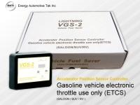 電子式油門汽油噴射引擎專用省油器
