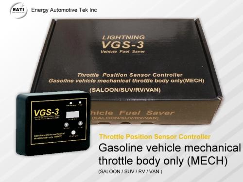 机械式油门汽油喷射引擎专用省油器