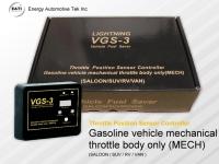 機械式油門汽油噴射引擎專用省油器