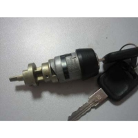 Ignition Lock