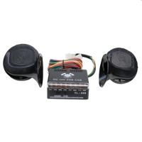 Auto Loudspeaker Snail Horn
