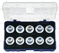 BMW wheel screw lock socket set(P)