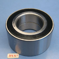 Cens.com BEARING DYS MACHINERY CO., LTD.