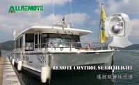 971 Xenon lamp Marine searchlight