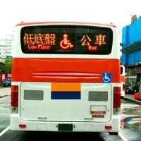 后面路线机  (框体结构专利; No. M269219, 客车车后安全警示专利; No. M287253)