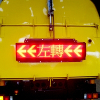 LED Signal for Street Cleaning Vehicles or Road Warning Device