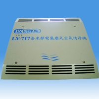 Cens.com Nano Air Purifier w/Electrostatic Dust Collector LUCKY YU INDUSTRY CO., LTD.