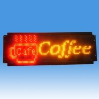 LED显示器 (框体结构专利; No. M269219)