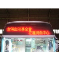 Front LED Display for Red cross or Medical Laboratory  Mobiles