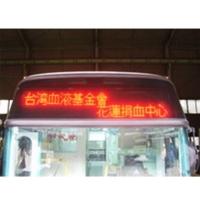 捐血车用LED前路线机 (框体结构专利; No. M269219)