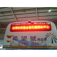 Rear LED Display for Red cross or Medical Laboratory  Mobiles
