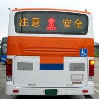 车后LED路线机  (框体结构专利; No. M269219, 客车车后安全警示专利; No. M287253)