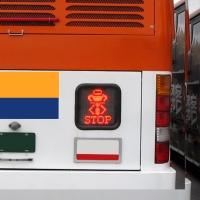车尾警示控制装置 (客车车后安全警示专利; No. M287253)