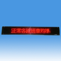 Cens.com 8-character GPS-based Station PA for Buses LUCKY YU INDUSTRY CO., LTD.