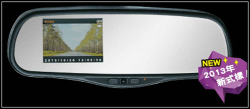 Rear View Mirror with CVR