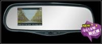Cens.com 汽車後視鏡結合行車紀錄器 健生實業股份有限公司