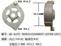 Cens.com Aluminum Alloy Housing for Boasch Alternators XIAMEN QINXIAN INDUSTRY & TRADE CO., LTD.