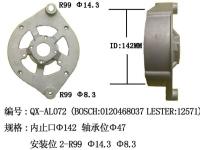 Aluminum Alloy Housing for Boasch Alternators