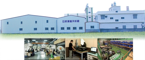 Stamped Hardware Factory
