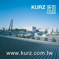 庫爾茲集團