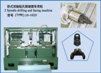 Cens.com 2 Spindle Drilling and Facing Machine (for Yoke) JASMA MACHINERY INDUSTRIAL CO., LTD.