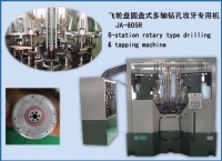 Cens.com 6-Station Rotary Type Drilling & Tapping Machine (for Flywheel) JASMA MACHINERY INDUSTRIAL CO., LTD.