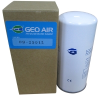 Disposable oil separator filter