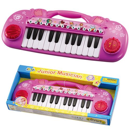 Junior Musician