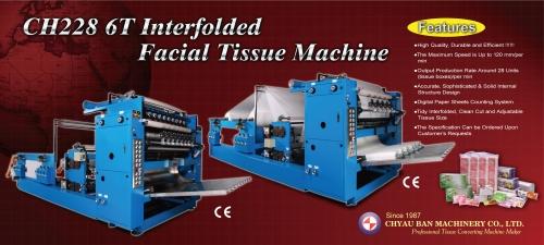 Facial Tissue Machine Line