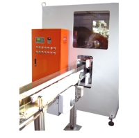 Cens.com Cutting Machine CHYAU BAN MACHINERY CO., LTD.