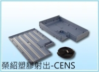OEM Plastic Parts