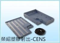 OEM塑膠零配件--通訊器材、隨身碟