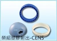 OEM塑膠零配件--醫療器材