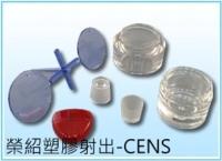 OEM塑膠零配件--外殼系列